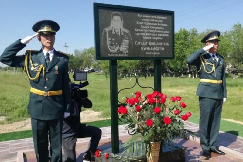 Мемориальную доску Халық қаһарманы Сагадата Нурмагамбетова открыли в Таразе
