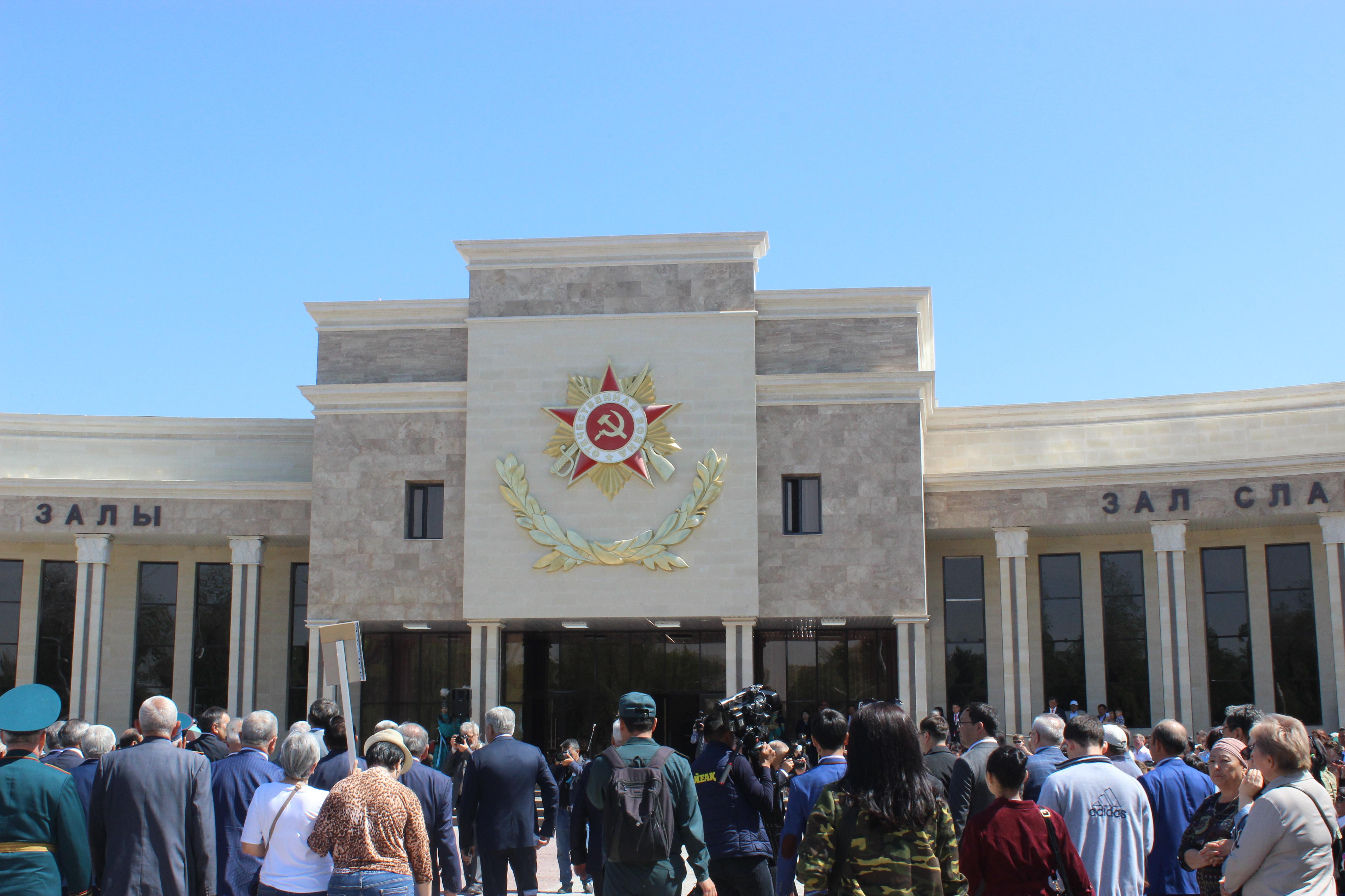 Зал Славы открыли в День Победы в Таразе