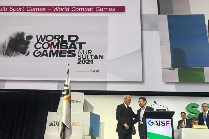 哈萨克斯坦获得2021年世界武搏运动会举办权