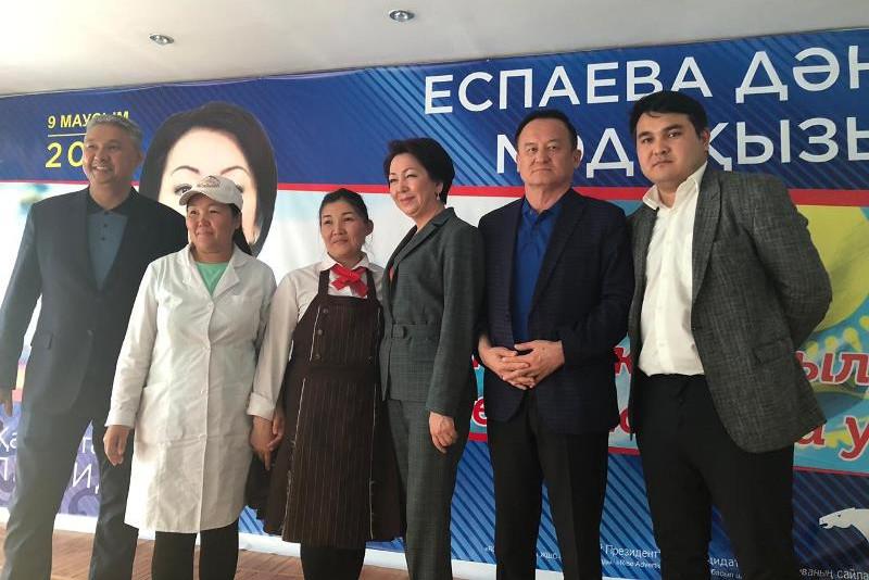 Дания Еспаева встретилась с работниками хлебозавода «Аксай-нан» в Алматы