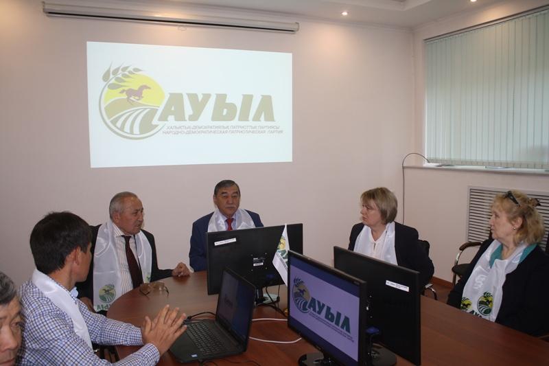 Предвыборный штаб кандидата в Президенты от НДПП «Ауыл» заработал в Алматы