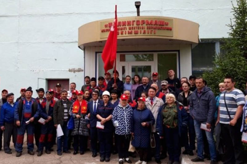 Представители КНПК встретились с коллективом Степногорского машиностроительного завода