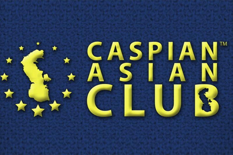 里海亚洲俱乐部首次会议将在巴库举行