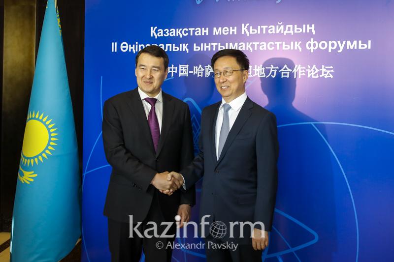 Форум межрегионального сотрудничества Казахстана и Китая проходит в Алматы