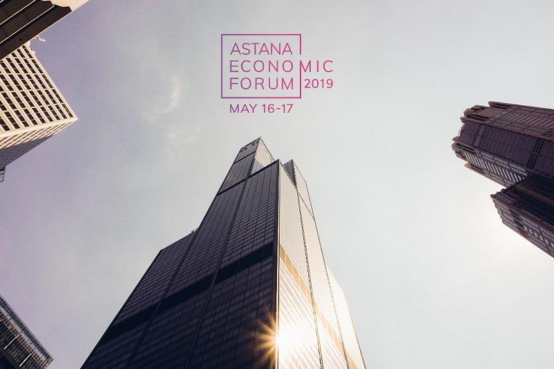 Елордада ертең ХІІ Астана экономикалық форумы өтеді