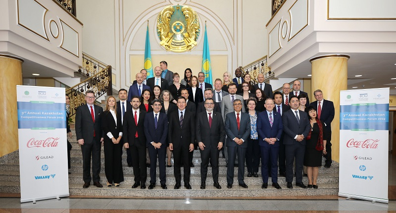 The US is one of key partners of Kazakhstan, MFA