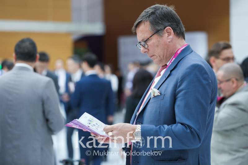 XII Астанинский экономический форум начался в Нур-Султане