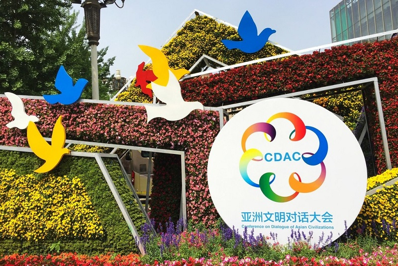 Beijing hosts Dialogue of Asian Civilizations