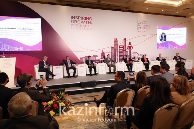 Какой международный опыт предлагают в НУХ «Байтерек» для обеспечения казахстанцев жильем