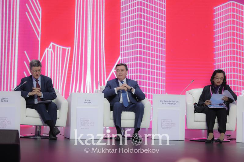首届哈萨克斯坦可持续发展目标论坛在首都开幕
