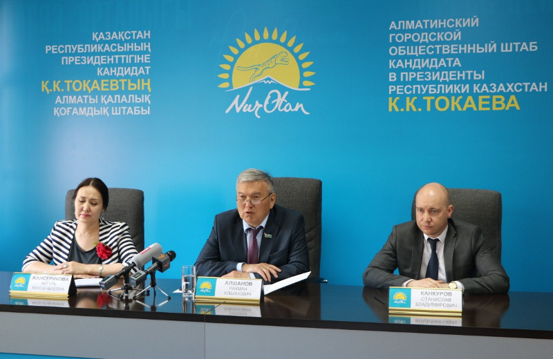 Over 100 events organized by Almaty-based Election Campaign Office  of Nur Otan Party