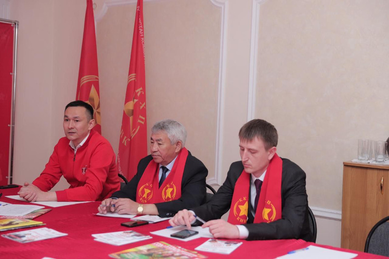 People's Communists Faction holds video conference with regional election campaign teams
