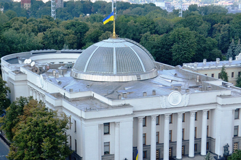 Verkhovna Rada sets Zelensky's inauguration for May 20