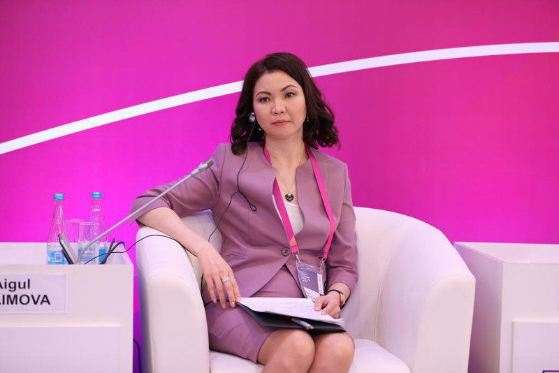 Қазақстан мемлекеттік қызметтің инновациялық моделін енгізіп жатыр - Айгүл Шайымова