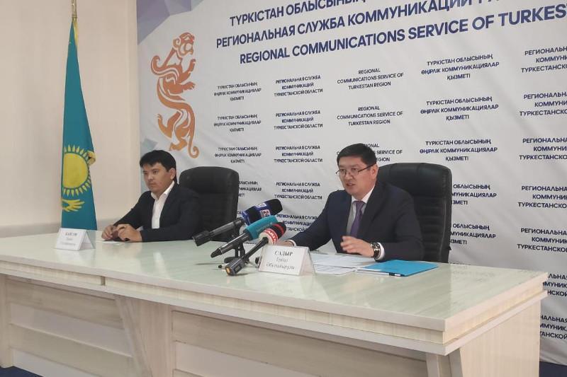 Многодетным семьям выделят безвозмездные гранты по 500 тысяч тенге в Туркестанской области