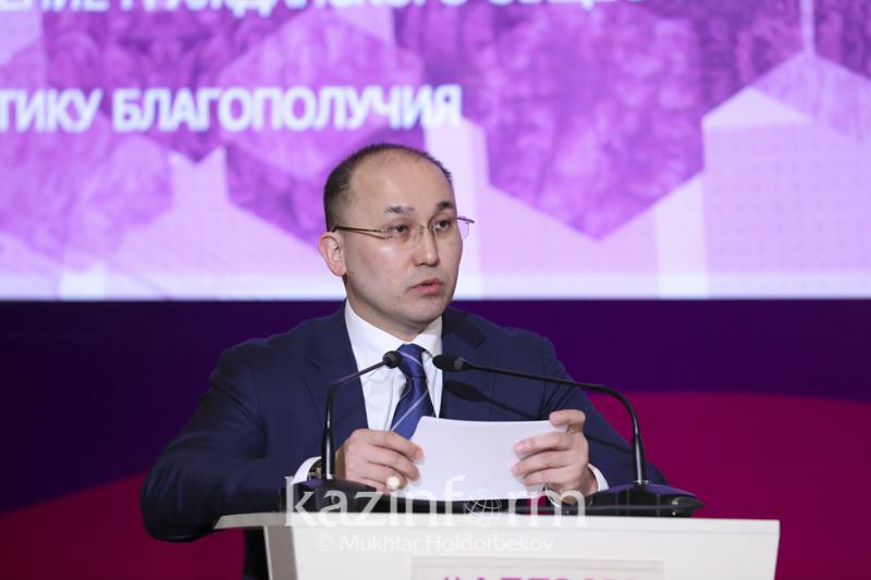 О параметрах измерения благополучия граждан порассуждал Даурен Абаев