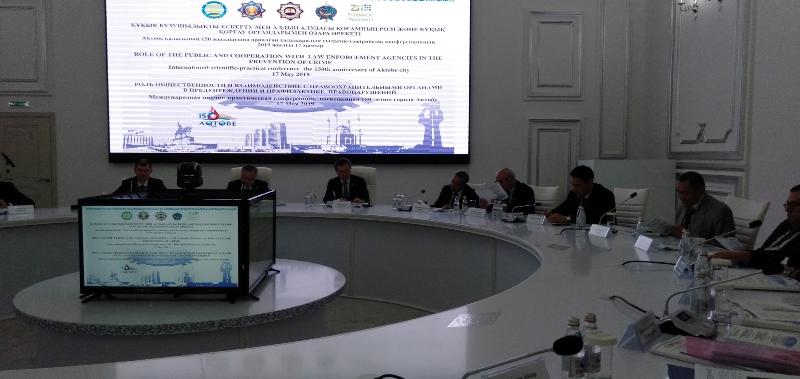Разработать мобильное приложение для сообщения о преступлениях предложили в Актюбинской области