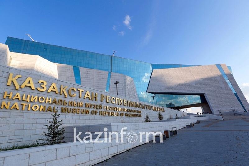 Жители и гости столицы смогут сегодня бесплатно посетить Нацмузей РК