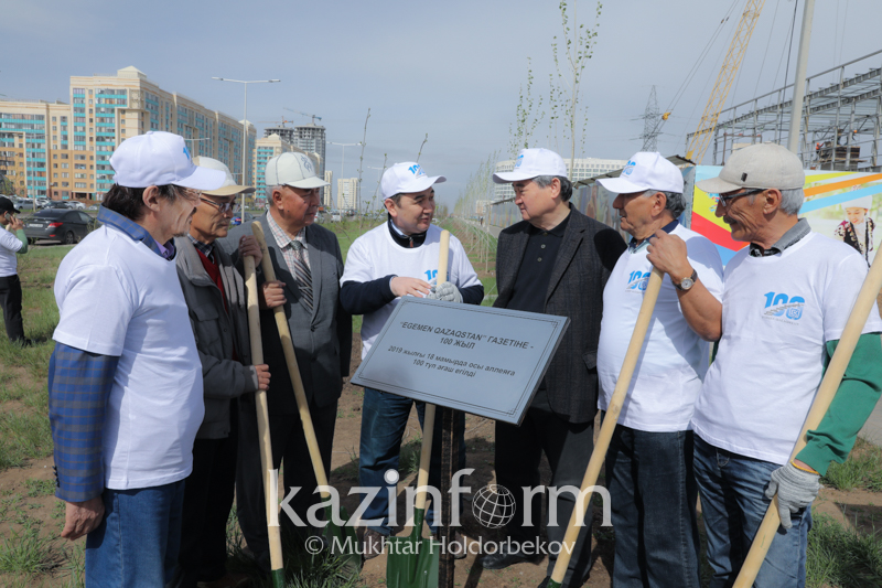 100 trees planted in Nur-Sultan on occasion of Egemen Kazakhstan's 100th anniversary