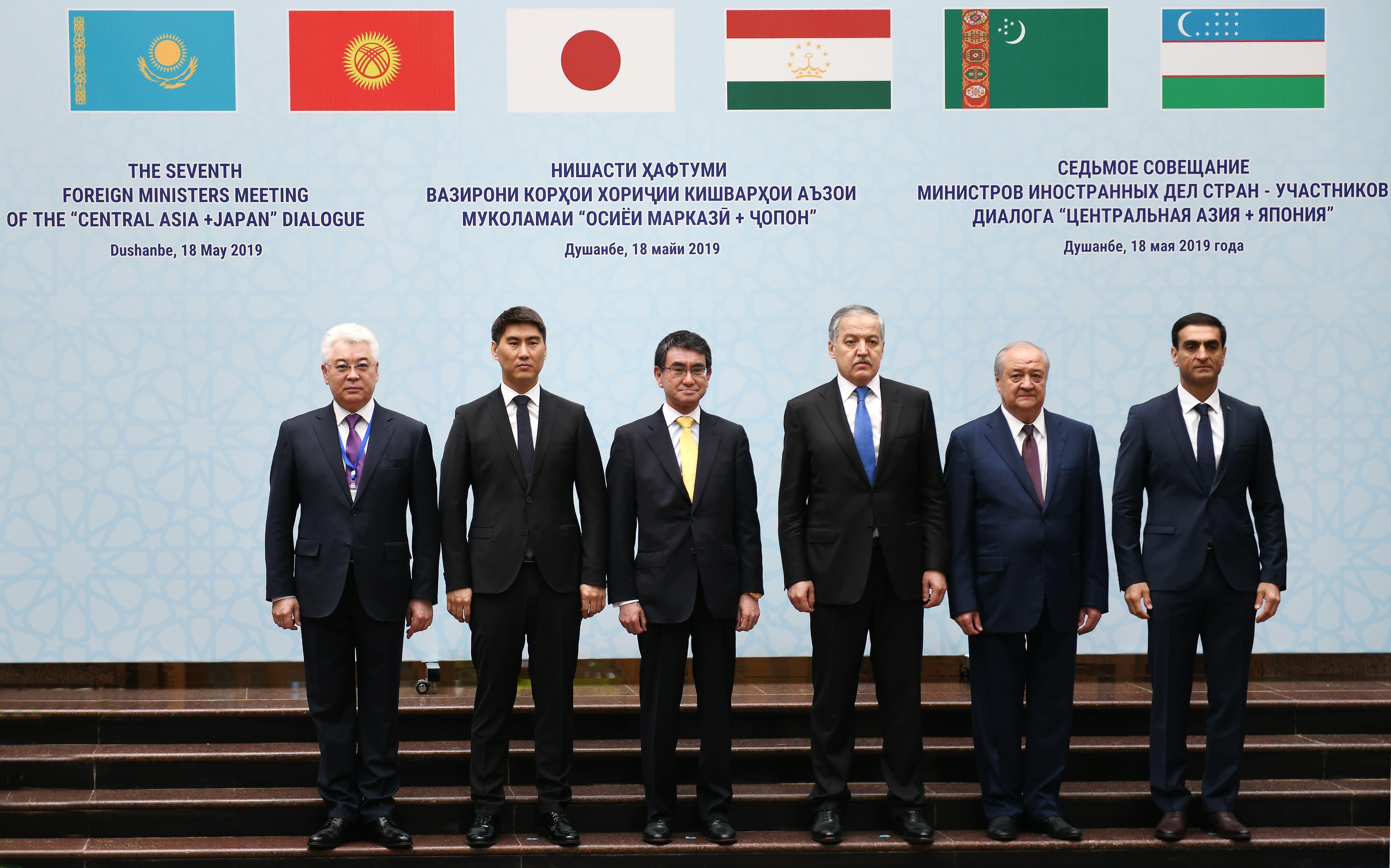 Перспективы сотрудничества стран Центральной Азии с Японией обсудили в Душанбе