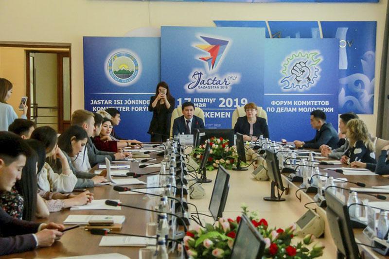 Вклад молодежи в развитие региона обсудили в Восточном Казахстане