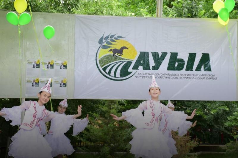 Праздничный концерт для шымкентцев организовал штаб Толеутая Рахимбекова
