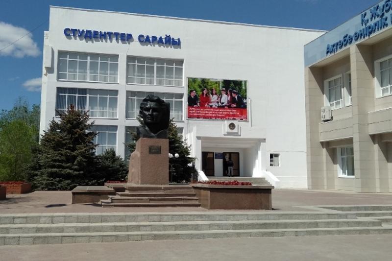 Имя Мухтара Арына присвоено главному корпусу АРГУ имени Кудайбергена Жубанова