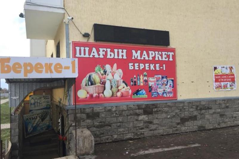 Незаконные рекламные баннеры и вывески демонтируют в Нур-Султане