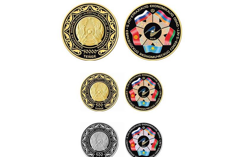 央行发行《欧亚经济联盟5周年》纪念硬币