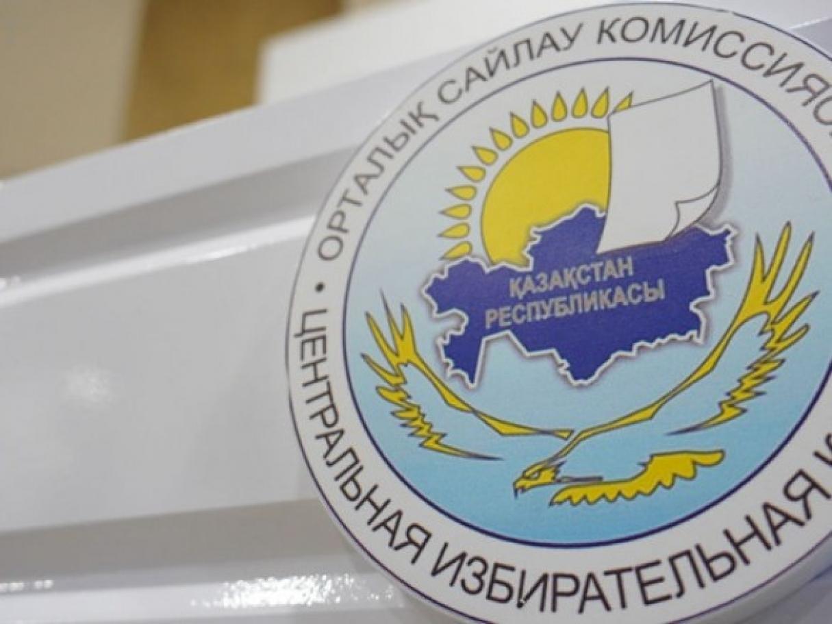 ҚР ОСК 123 шетелдік байқаушыны аккредиттеді
