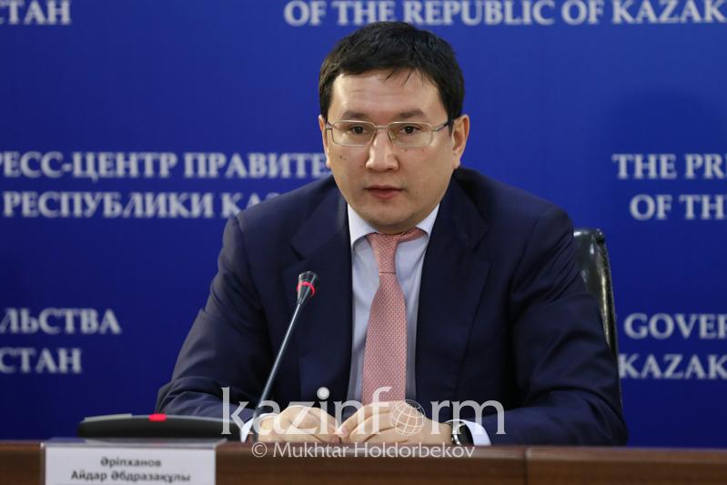 哈萨克斯坦将与新加坡合作建立风投基金