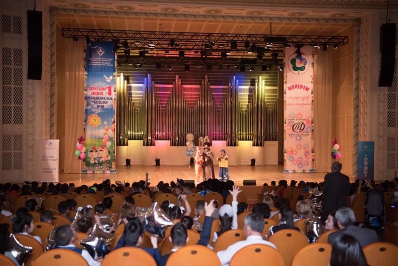 Более тысячи воспитанников соцучреждений Алматы приняли участие в фестивале «Мейірім»