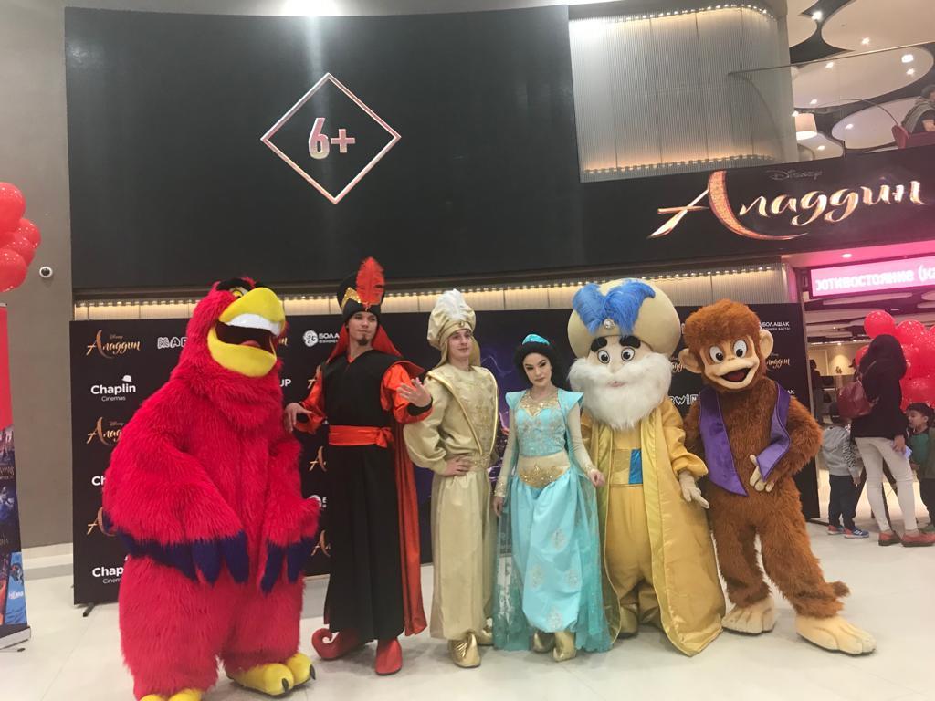 Герои Disney из «Аладдина» заговорили на казахском языке