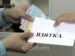 Павлодарская область по уровню восприятия коррупции оказалась в «середнячках»