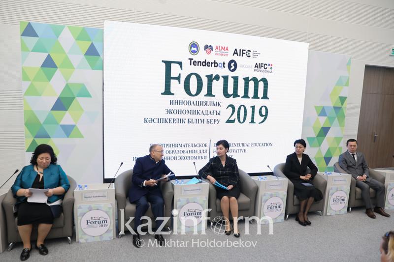 Форум по предпринимательскому образованию стартовал в Нур-Султане