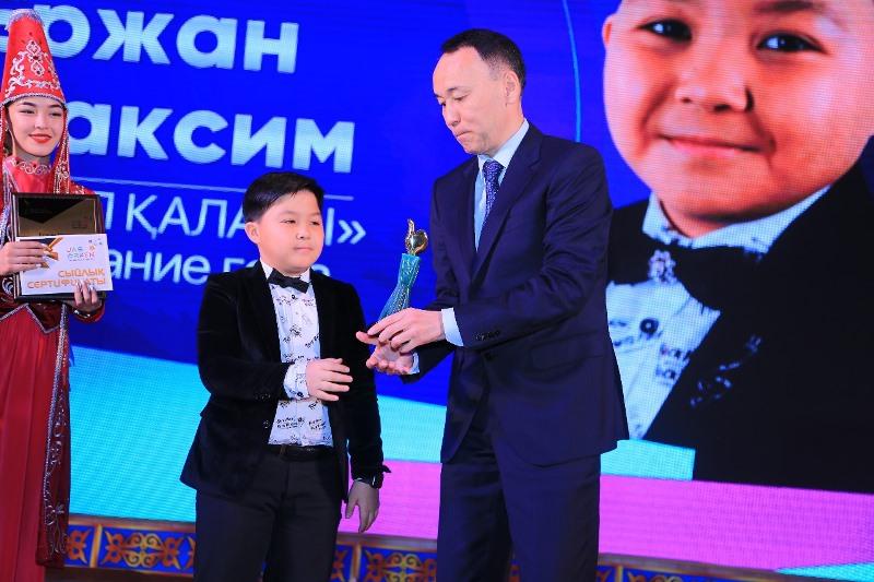 Ержан Максим получил спецпремию на республиканском конкурсе «Жас Өркен»