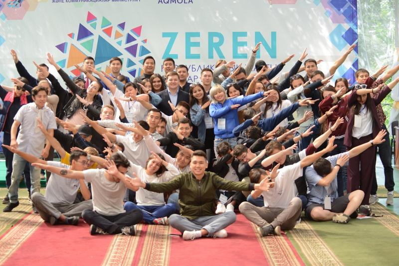 Республиканский молодежный лагерь «ZEREN» объявил о приеме заявок