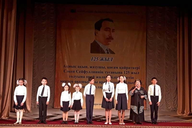 Қарағанды облысында 7-сынып оқушысы Сәкен Сейфулиннің 70 өлеңін жатқа оқыды