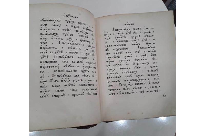СҚО кітапханасында 2-3 ғасырлық көне кітаптар музейі бар