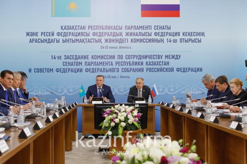 哈俄议会上院合作委员会会议在阿拉木图举行