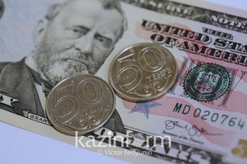 今日美元兑坚戈终盘汇率1:379.29