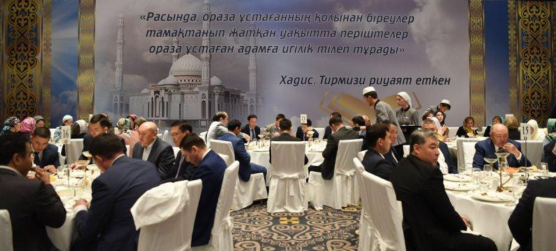 Нұрсұлтан Назарбаев елордада ауызашар берді