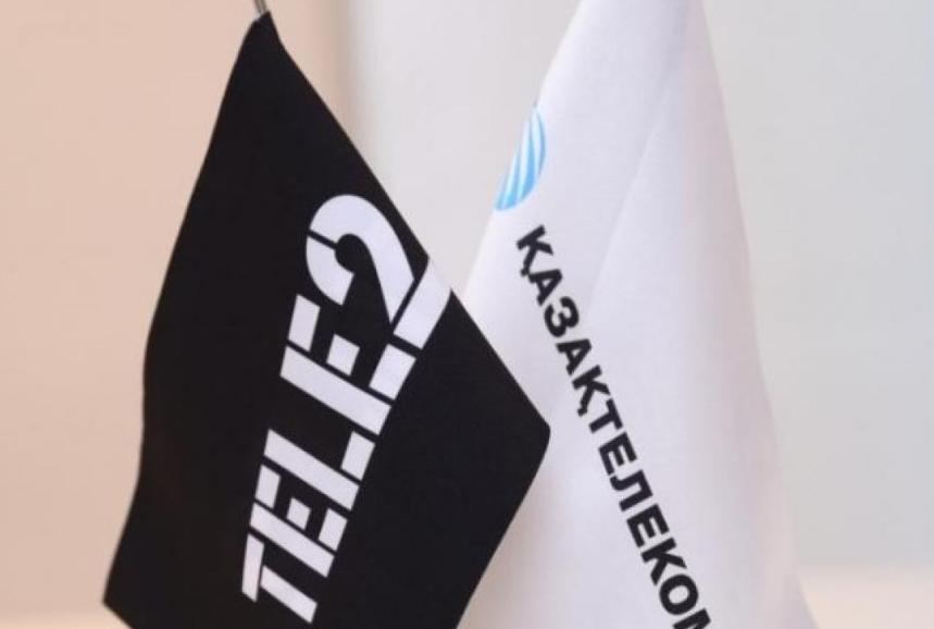 哈萨克电信公司将收购Tele2-Altel公司股份