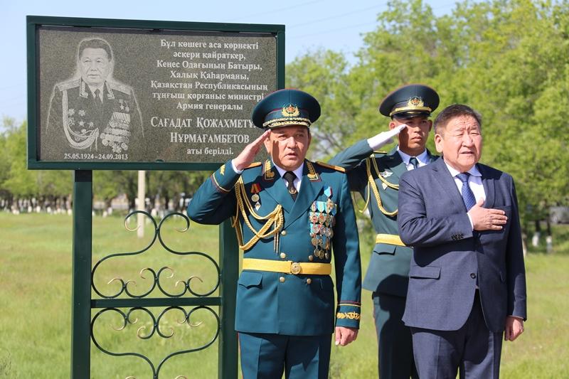 95-летие со дня рождения первого министра обороны отметили в ВС РК