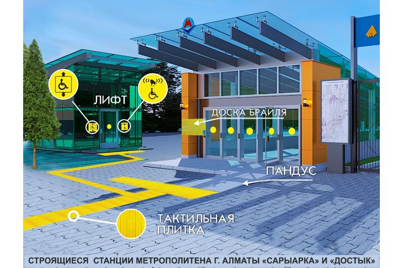 Строительство двух станций метро в Алматы планируют завершить в 2021 году