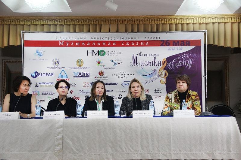 Данэлия Тулешова сыграла в спектакле с детьми, победившими рак