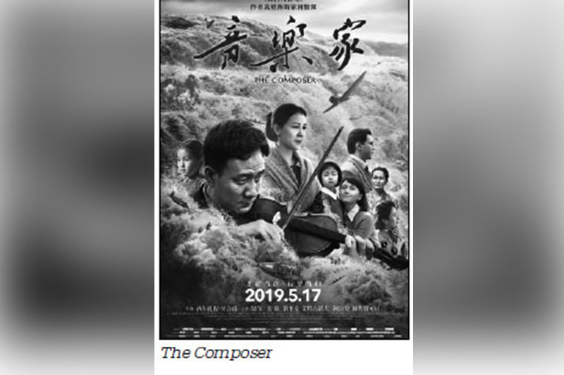The Composer - a legend of exiled wartime Chinese musician pulling at the heartstrings