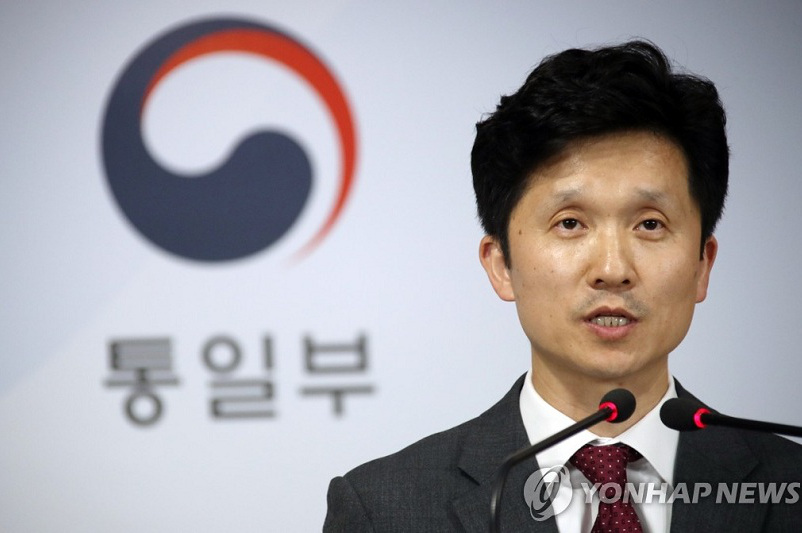 Seoul to complete consultations with aid agencies this week on pledged N. Korea donation
