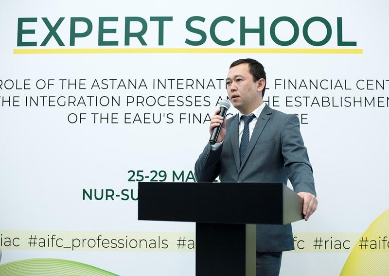 Expert school on EAEU common financial space organized on the basis of AIFC Bureau