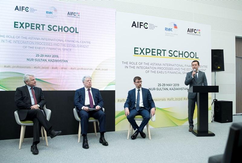 Экспертная школа по вопросам единого финансового пространства ЕАЭС проходит на базе Бюро МФЦА